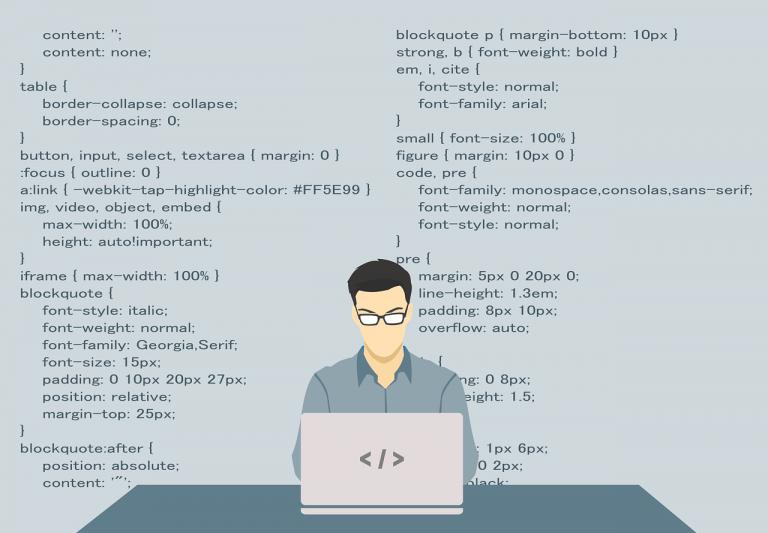 Software Engineer | ERP Solution